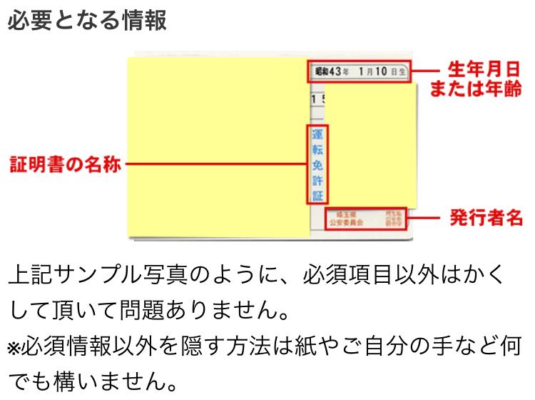 PCMAX_得2